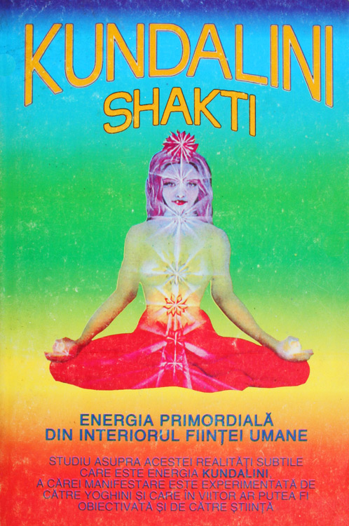 Kundalini Shakti - energia primordiala din interiorul fiintei umane - Swami Narayanananda