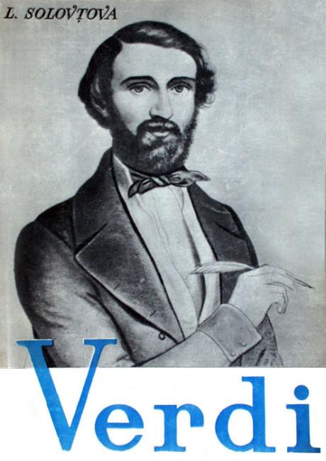Verdi - Liubov Solovtova
