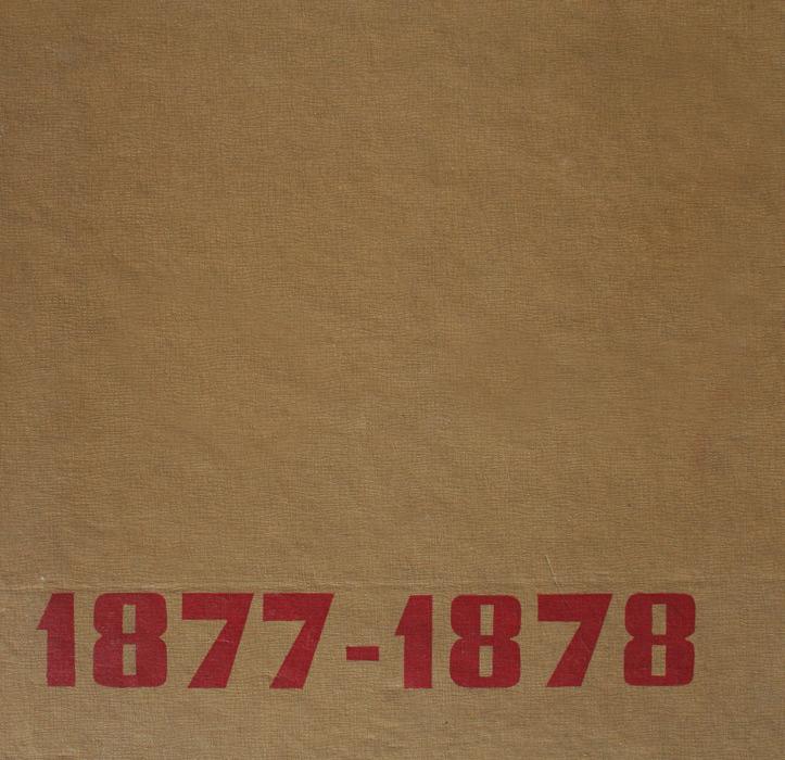 Armata romana in razboiul pentru independenta (1877-1878) (album) - Lt. col. Nicolae Popescu