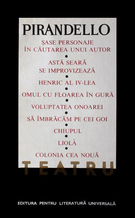 Teatru - Luigi Pirandello