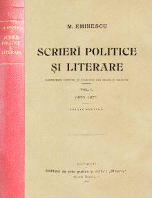 Scrieri politice si literare (editia princeps