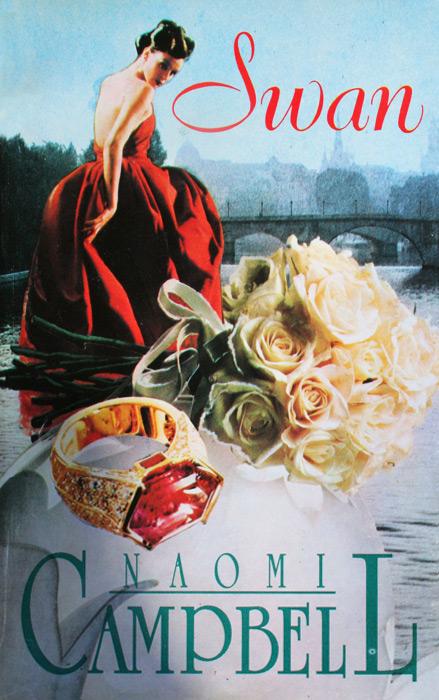 Swan - Naomi Campbell