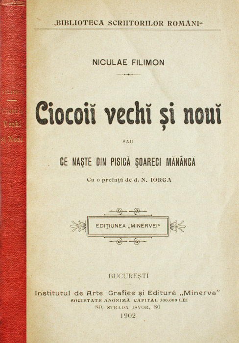 Ciocoii vechi si noi (1902) - Nicolae Filimon