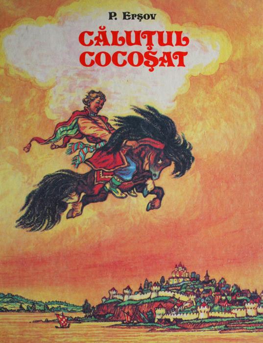 Calutul cocosat - P. Ersov