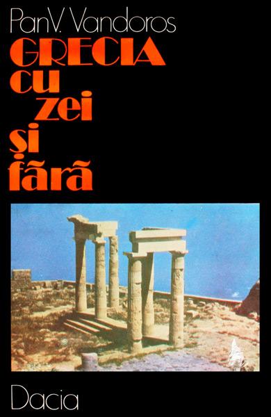 Grecia cu zei si fara - Pan. V. Vandaros