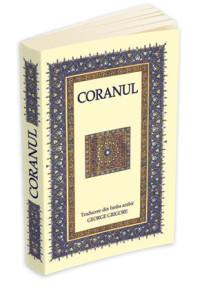 Coranul -