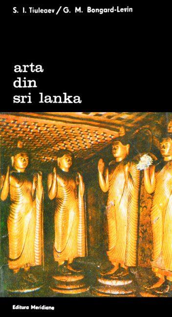 Arta din Sri Lanka - S.I. Tiuleaev