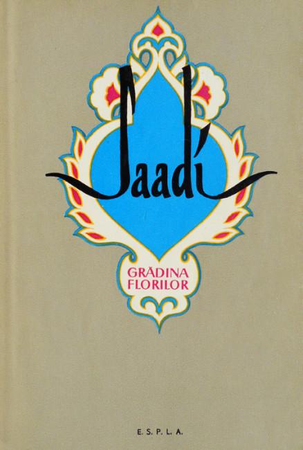 Gradina Florilor (Golestan) - Saadi