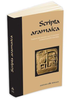 Scripta aramaica - ***