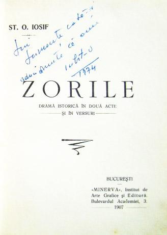 Zorile (editia princeps