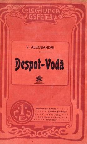 Despot Voda (editia a doua