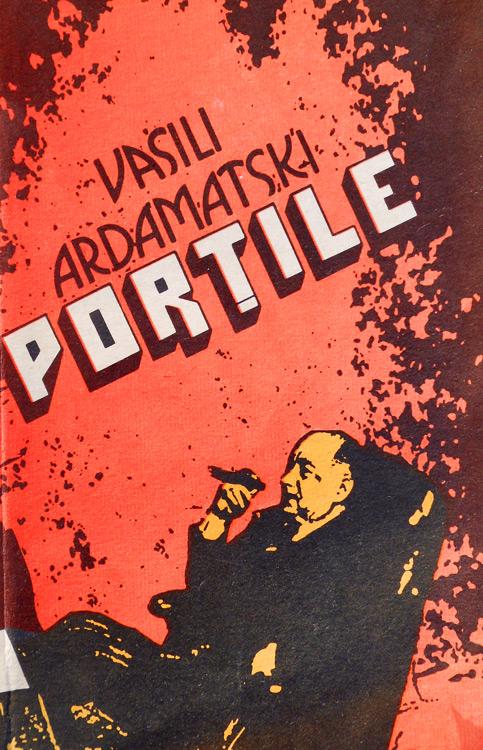 Portile - Vasili Ardamatski