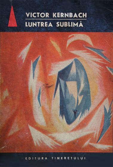 Luntrea sublima - Victor Kernbach
