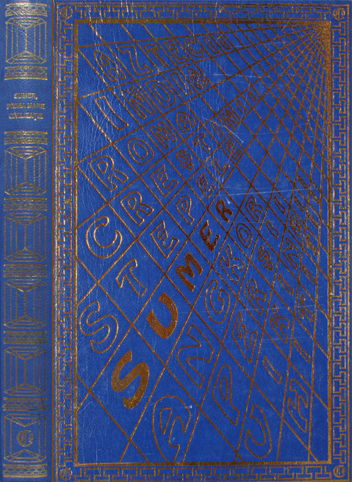 Sumer: prima mare civilizatie - Walter Krauss