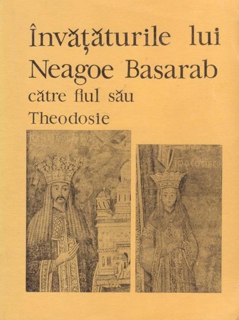 Invataturile lui Neagoe Basarab catre fiul sau Theodosie -